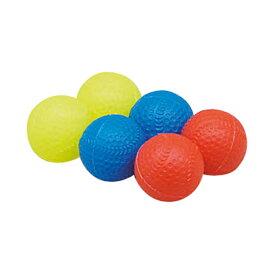 トーエイライト カラー野球ボールセット ブルー TOEILIGHT B7510B 体育器具、用品 その他体育器具