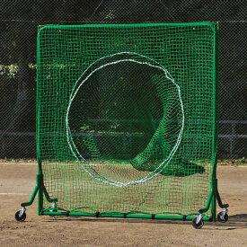 【送料無料】トーエイライト ティーバッティングWネット SG TOEILIGHT B6144 野球 野球練習用具 バッティングティー