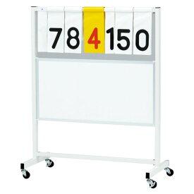 【送料無料】トーエイライト 得点板 OS2 TOEILIGHT B3992 体育器具、用品 その他体育器具