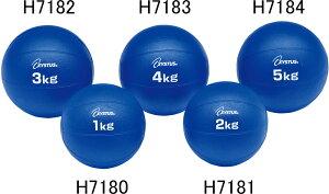【送料無料】トーエイライト メディシンボール 3kg TOEILIGHT H7182