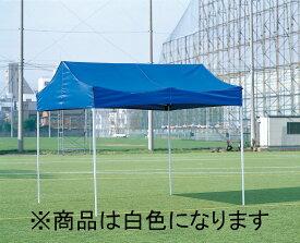 【送料無料】トーエイライト ワンタッチテント KK3030(白) ホワイト TOEILIGHT G1652W 体育器具、用品 その他体育器具