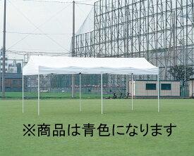 【送料無料】トーエイライト ワンタッチテント KK3060(青) ブルー TOEILIGHT G1653B 体育器具、用品 その他体育器具