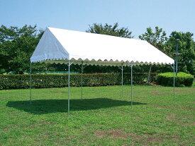 【送料無料】トーエイライト 集会テント 1520 TOEILIGHT G1663 体育器具、用品 その他体育器具