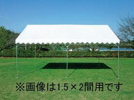 【送料無料】トーエイライト 集合テント2040 TOEILIGHT G1679 体育器具、用品 スポーツ安全用品
