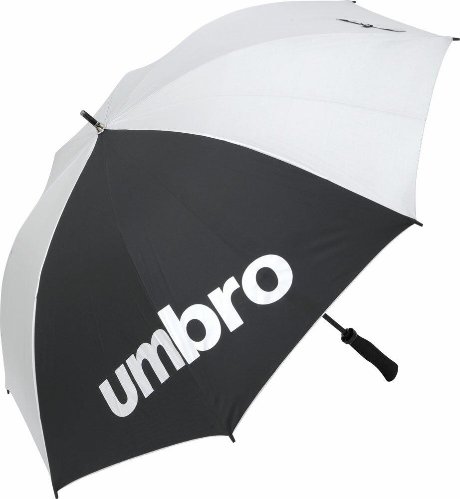 アンブロ UVケアアンブレラ(全天候型) シルバー UMBRO UJS9700 SLV