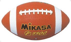 【送料無料】ミカサ アメリカンフットボール MIKASA AF