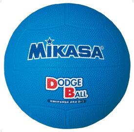 ミカサ 教育用ドッジボール1号 ブルー MIKASA D1 BL