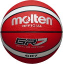 モルテン バスケットボール(7号球) GR7 molten BGR7RW
