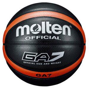 モルテン バスケットボールGA 7号球 ブラック molten BGA7KO
