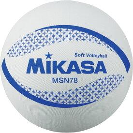 ミカサ カラーソフトバレーボール 検定球 W 78cm MIKASA MSN78W