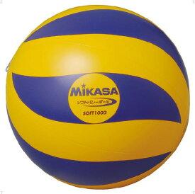 ミカサ ソフトバレーボール100g MIKASA SOFT100G