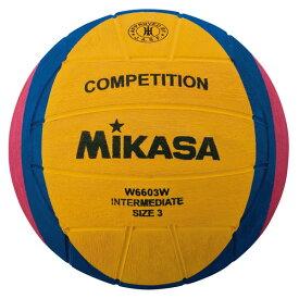 ミカサ 水球 検定球 MIKASA W6603W