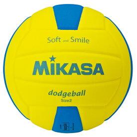 ミカサ キッズドッジボール2号(黄/青) MIKASA SDB2YBL