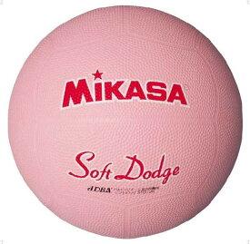 ミカサ ソフトドッジボール 2 号 ピンク MIKASA STD2R P