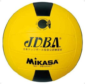 ミカサ ソフトドッジボール 3 号 MIKASA MGDB3SOFT