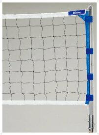 ミカサ ソフトバレーボール用ネット MIKASA SOFTNET10