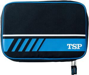 ティーエスピー グランデールケース ブルー TSP 040508 0120