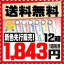【送料無料】 ワンデーアキュビューディファインモイスト 30枚パック 12箱セット ( コンタクトレンズ コンタクト 1日…
