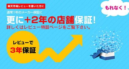 SIR-87【30%OFF】【表札】ニューブラスアイアン【ぶどう】★アイアンサイン★