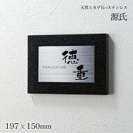 楽天特価!源氏-8M-12