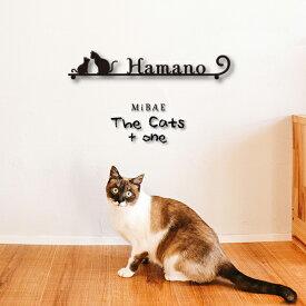 表札 アイアン調 ステンレス【幅35センチ】切り文字 MiBAE The Cats+One 39種類から選べるかわいい表札 接着剤セット ローマ字(戸建 ひょうさつ おしゃれ 新築祝い アルファベット 金属 黒 シンプル カフェ風 看板 猫 ネコ新生活)
