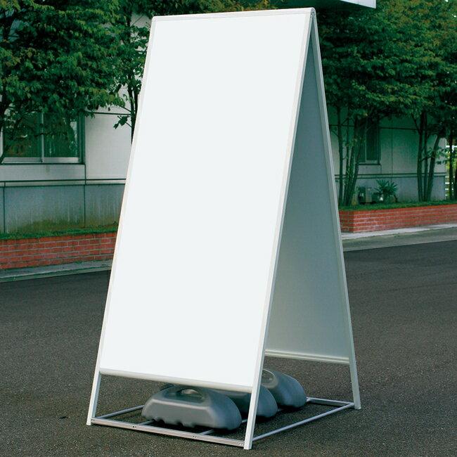 【送料無料♪】大型屋外Aスタンド看板 2240タイプ (ホワイト)(A型看板/板面貼込み式(屋外OK))