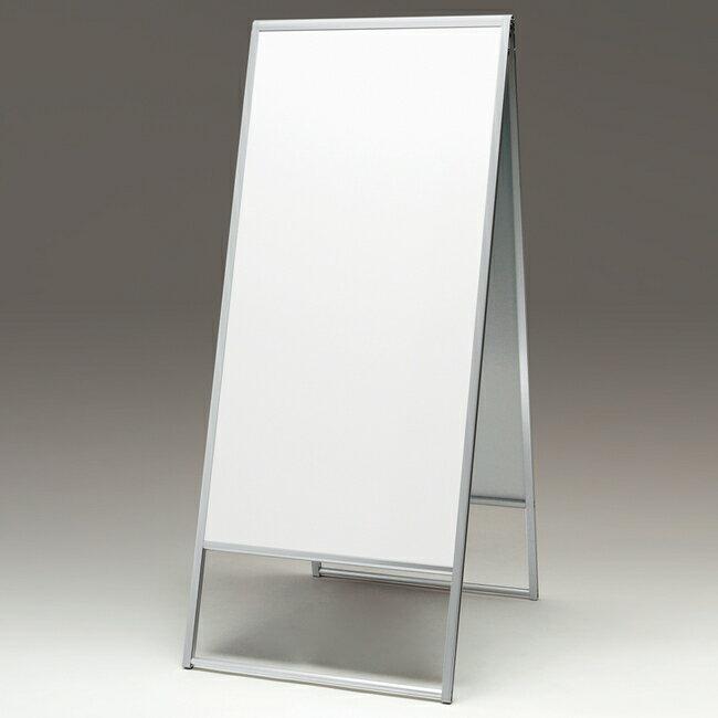 アルミ枠A型スタンド 299 600×900(スタンド看板/A型看板/板面貼込み式(屋外OK))