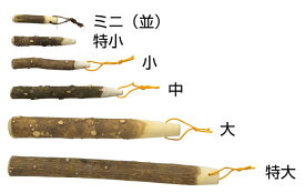 山椒すりこぎ (小) [W08223](調理道具/すりこぎ棒・鬼おろし)