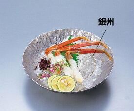 銀州 (シルバー仕上) 4寸 [W24442](鍋・コンロ/せいろ用コンロ・わっぱ煮)