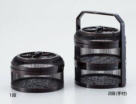 千筋料理箱 1段 (W22634) (竹籠(竹かご)/オードブル竹かご)