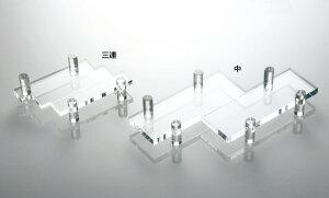 アクリル八ツ橋 三連 [W32258](料理箱・皿/八ッ橋・クリア枡)