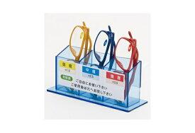 【送料無料♪】老眼鏡セット (店舗用品/レジ回り用品/カウンター備品)