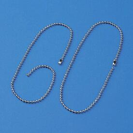 玉鎖 10本1組 サイズ:D-S 2.3mmΦ×200mm (170081)(バルブ表示/玉鎖・金具・鎖・ワイヤー)