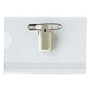 名刺型名札 (ハードタイプ) 5個1組 サイズ (内寸・内紙) :小サイズ 50×75mm (事務所用品)
