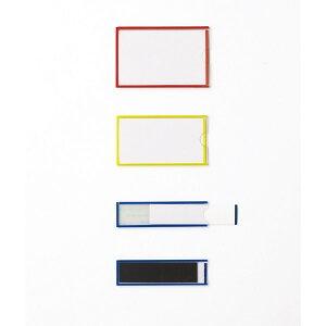 イージーケース(ハードマグネットタイプ) 10枚1組 25×90×3mm(本体) 枠カラー:黄 (事務所用品/数字札・室名札・部屋表示プレート)