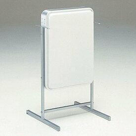 【送料無料♪】アルミ スタンドサイン ADO-207 シルバー 面板なし 50Hz(スタンド看板/電飾看板/蛍光灯タイプ)