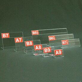 PET L型カード立 B7 128×91(販促POP/カード立て/L型・傾斜タイプ)