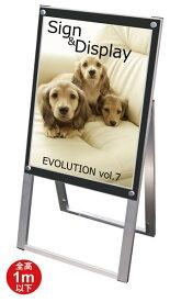 【送料無料♪】ポスター用スタンド看板セパレートポケット 屋内用 規格:A2 片面 ブラック (A型看板/屋内・室内専用)