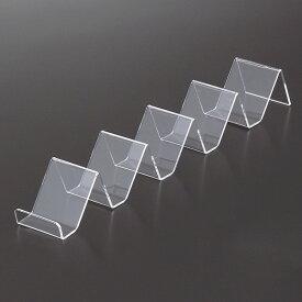 波型サイフ立 5連 M型(店舗用品/演出・ディスプレイ什器/ギフトスタンド)