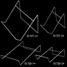 ワイヤーギフトスタンド LOW-小(店舗用品/演出・ディスプレイ什器)