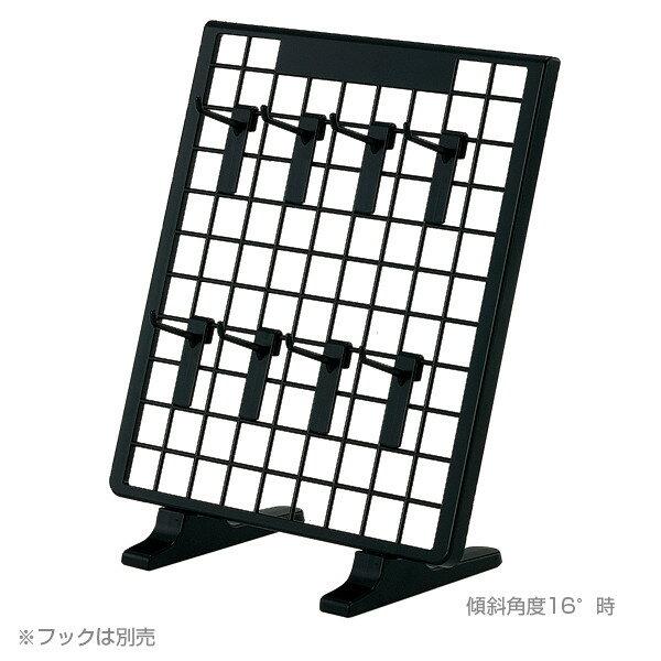 樹脂製卓上ネットスタンド 本体 黒(店舗用品/陳列什器/ネット什器/ネットスタンド・ネットワゴン)