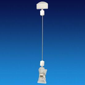 ワイヤーPOPクリップ クリップ&カード差ワイヤー(販促POP/小型POPスタンド)