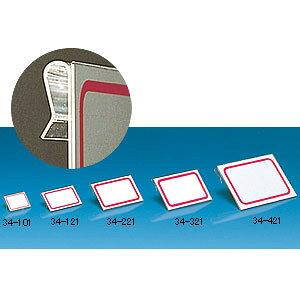 引っ掛け式カードホルダー 34-121 65×40 3ヶ入(販促POP/小型POPスタンド)