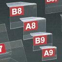 カードケース PETマルチカードホルダー A8 (5枚入) カードケース