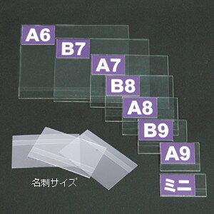 PETエコケース 名刺サイズ横90×55 5枚入(販促POP/カードケース)