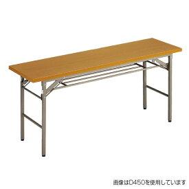 【送料無料♪】折りたたみテーブル (W1500/D450) チーク(店舗用品/バックヤード備品/会議テーブル)