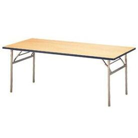 【送料無料♪】折りたたみミーティングテーブル ET-0909(店舗用品/バックヤード備品/会議テーブル)