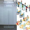 【送料無料♪】飛沫防止ロールアップ収納式 ビニールカーテン付バナースタンド 幅85cm(43953)(店舗用品/レジ周り備…