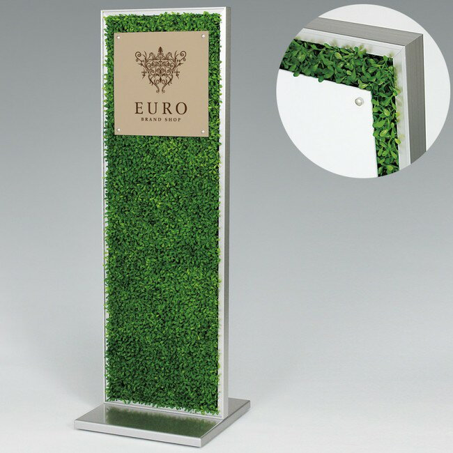 【送料無料♪】造花サインスタンド 全面グリーン(片面仕様) 面板サイズ:W297×H297 (スタンド看板/案内看板)