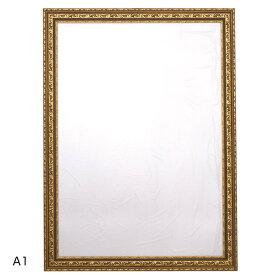 【送料無料♪】アンティーク調パネル アールデコフレーム A1サイズ (ポスターフレーム/低価格帯(A1))